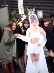 愛川ゆず季 公式ブログ/新聞 画像2