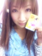 愛川ゆず季 公式ブログ/イオンカード 画像1