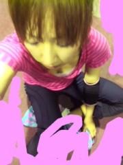 愛川ゆず季 公式ブログ/おつかれ〜 画像2