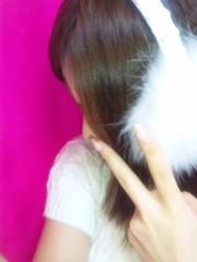 愛川ゆず季 公式ブログ/ホワイト 画像1