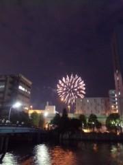 愛川ゆず季 公式ブログ/こんばんは〜 画像2
