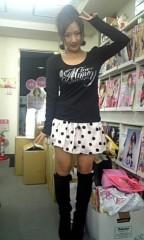 愛川ゆず季 公式ブログ/口癖は何ですか? 画像3