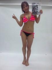 愛川ゆず季 公式ブログ/13日の月曜日。 画像2