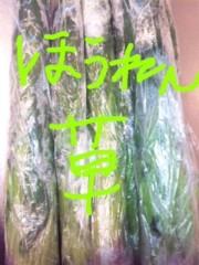 愛川ゆず季 公式ブログ/ゆうちゃん 画像3