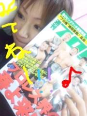 愛川ゆず季 公式ブログ/週刊プロレス 画像1