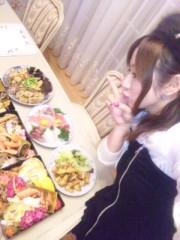 愛川ゆず季 公式ブログ/みなきち 画像1