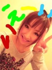 愛川ゆず季 公式ブログ/キッパリ 画像1