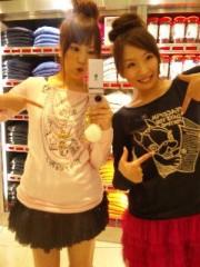 愛川ゆず季 公式ブログ/みれたぁ 画像3