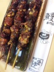 愛川ゆず季 公式ブログ/うなポン祭 画像2