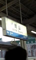 愛川ゆず季 公式ブログ/びよーん 画像1