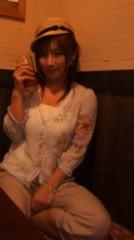 愛川ゆず季 公式ブログ/野菜 画像2