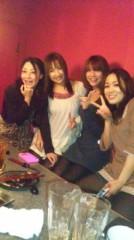 愛川ゆず季 公式ブログ/2月1日はぁぁぁ〜〜 画像1