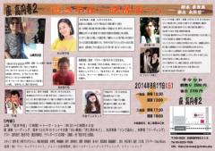 水野哲 公式ブログ/「短き不在〜映像版〜」お祭り騒ぎは続く 画像2