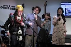 水野哲 公式ブログ/「水野哲のオールナイト・ジャポ〜ン 平成屋内フォーク・ゲリラ・ライブ」 画像1