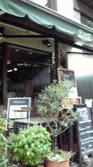 滴草由実 公式ブログ/窯焼きピザ 画像3