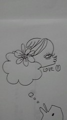 滴草由実 公式ブログ/love 画像1
