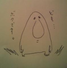 滴草由実 公式ブログ/ジェームズくん 画像1