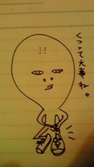 滴草由実 公式ブログ/N 画像1