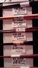 滴草由実 公式ブログ/たかっ!! 画像1