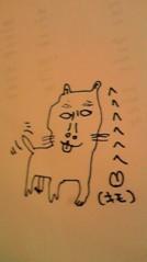 滴草由実 公式ブログ/人面キモ犬 画像1