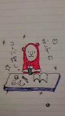 滴草由実 公式ブログ/ぬりえ♪ 画像1