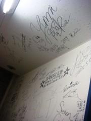 滴草由実 公式ブログ/つくばのみなさんありがとう!! 画像3