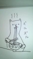 滴草由実 公式ブログ/らーめんらー 画像1