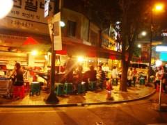滴草由実 公式ブログ/ソウルの風景 画像2
