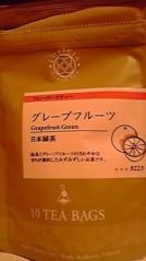 滴草由実 公式ブログ/ルピシアのお茶茶 画像1