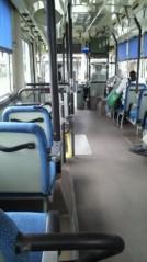 滴草由実 公式ブログ/バス♪ 画像2