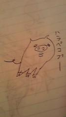 滴草由実 公式ブログ/ぱぴぷぺぷー 画像1