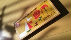 滴草由実 公式ブログ/クレヨンしずちゃん 画像1