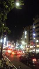 滴草由実 公式ブログ/ギロッポン 画像1