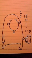 滴草由実 公式ブログ/これこれ 画像1
