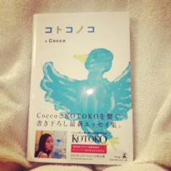 滴草由実 公式ブログ/コトコノコ 画像1