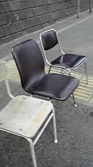 滴草由実 公式ブログ/バス停 画像2