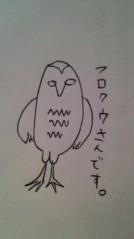 滴草由実 公式ブログ/間違えたー! 画像1