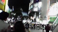 滴草由実 公式ブログ/渋谷〜☆ 画像1