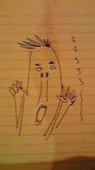 滴草由実 公式ブログ/ロロロ 画像1