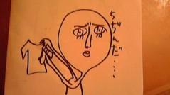 滴草由実 公式ブログ/今日の私 画像1