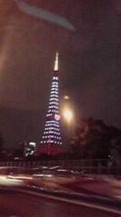 滴草由実 公式ブログ/東京タワーが! 画像1