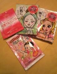 滴草由実 公式ブログ/お風呂にはコレ♪ 画像1