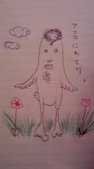 滴草由実 公式ブログ/さんぽ好きだから 画像1