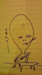滴草由実 公式ブログ/こらっ! 画像1