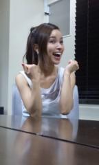 滴草由実 公式ブログ/☆勝利の笑顔☆ 画像1