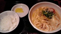 滴草由実 公式ブログ/カレーうどん 画像1