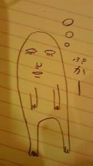 滴草由実 公式ブログ/迷子 画像1