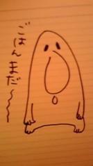 滴草由実 公式ブログ/腹ぺこジェームズ 画像1