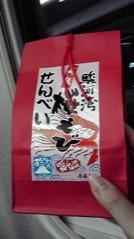 滴草由実 公式ブログ/名産桜エビ! 画像1
