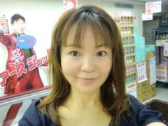 池田久美 公式ブログ/GOGO! 画像1
